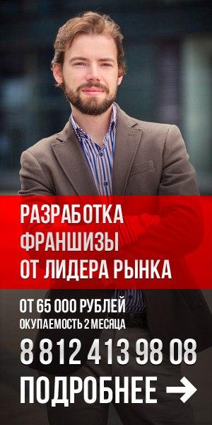 Упаковка франшиз от FranchBox.ru
